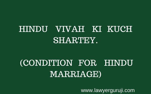 HINDU VIVAH KI KUCH SHARTEY (CONDITION FOR HINDU MARRIAGE).