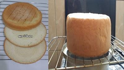 كيكة اسفنجية باستخدام جل الكيك المحسن