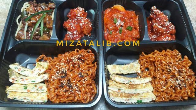 Korean Street Food delivery ke rumah, makanan korea, kpop selera, aqilah firzanah, menu baru korea spicy noodles, Jjangmyeon