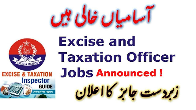 excise and taxation department,excise and taxation,excise taxation and narcotics control department,excise and taxation department jobs,excise and taxation department bahawalnagar in jobs 2019,jobs in excise and taxation department 2019 | apply online,excise department jobs 2019,excise deportment jobs 2019,excise and taxation department faisalabad,government jobs