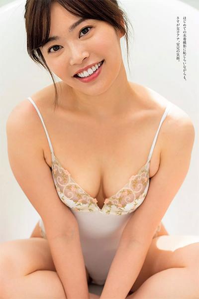 Kayo Matsumoto 松本圭世, Weekly Playboy 2019 No.11 (週刊プレイボーイ 2019年11号)