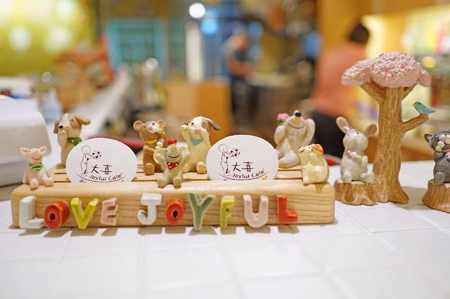 12120019 888050581248188 861196577767789994 o - 西式料理|大喜 Joyful Cafe