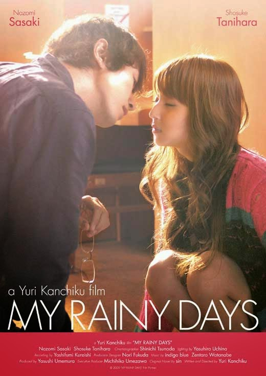 My Rainy Days aka Tenshi no koi (2009) BluRay 720p