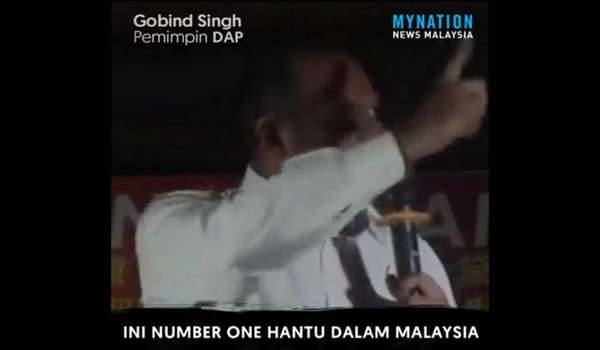 [Video] Mahathir 'No 1 Hantu Dalam Malaysia' - Gobind Singh