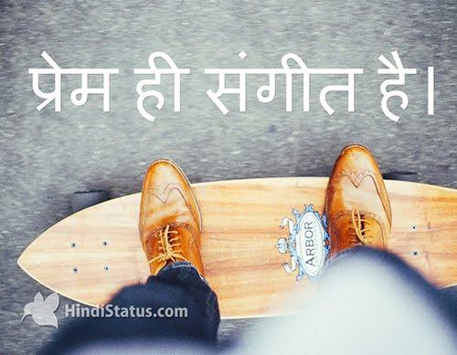 Love is Music - HindiStatus