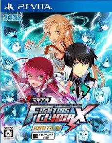 Dengeki Bunko Fighting Climax IGNITION - Download Game PSP