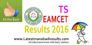 TS EAMCET Results 2016 Rank Card Download at Manabadi and Schools9. Telangana TS EAMCET Rank Card 2016, TS EAMCET 2016 Results