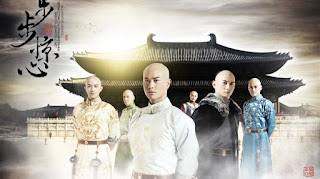 Phim Bộ Bộ Kinh Tâm 2011