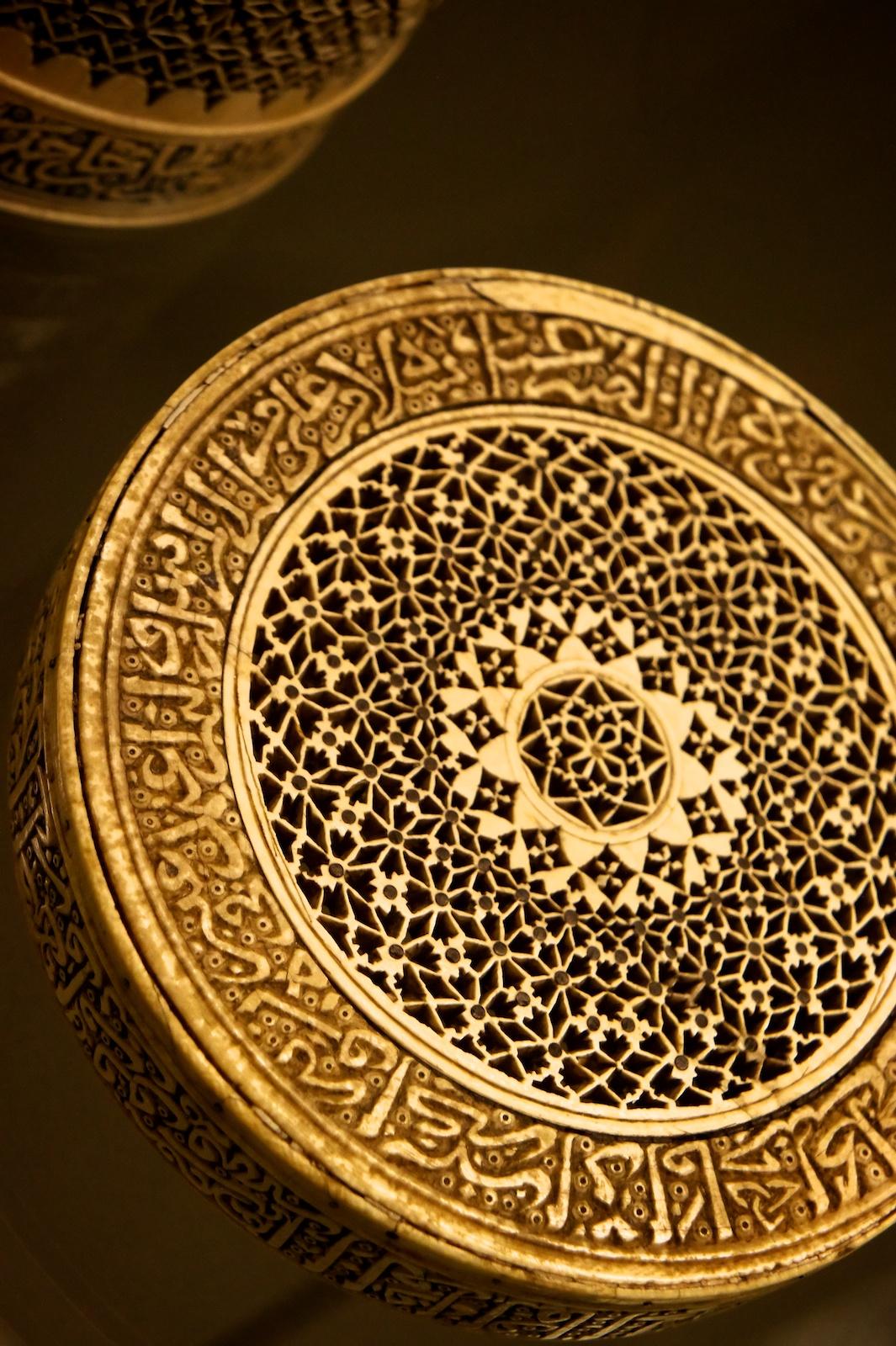 Beautiful Islamic Art - Articles about Islam