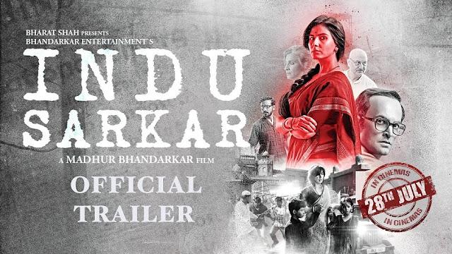 Indu Sarkar images