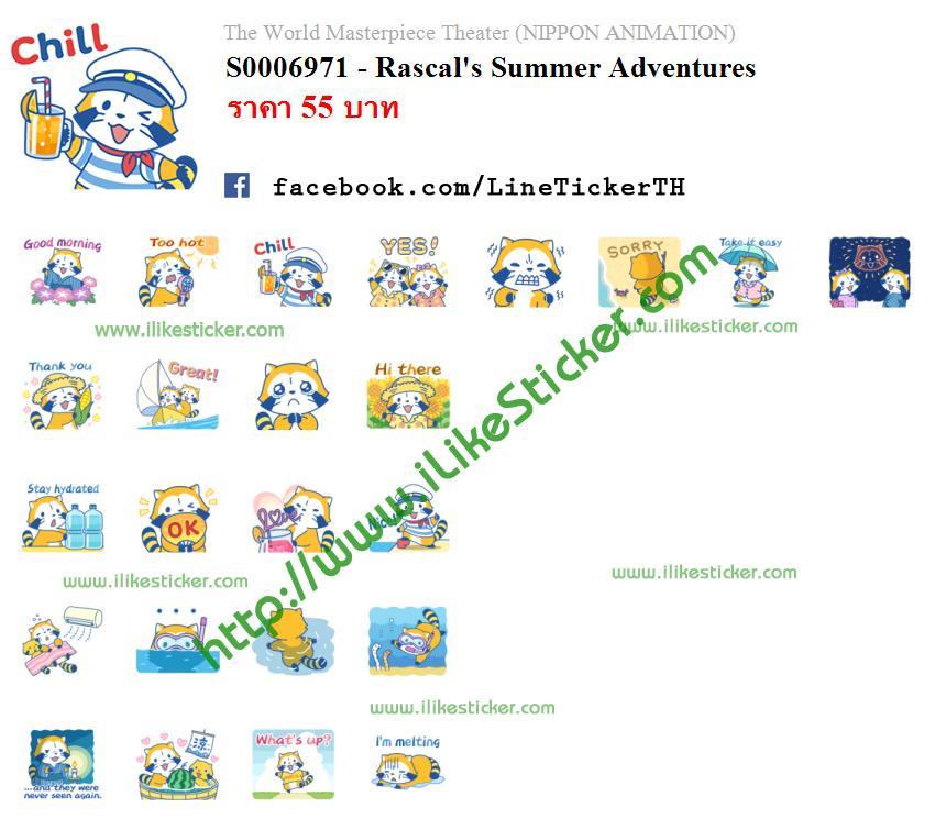 Rascal's Summer Adventures