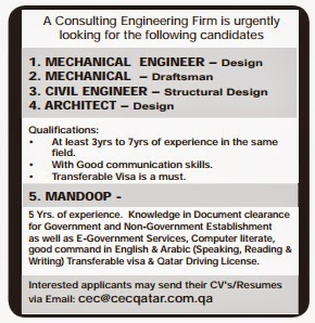 Job Qatar Engineer Job In Qatar