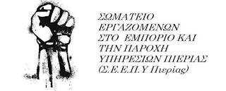 ΑΝΑΚΟΙΝΩΣΗ - ΚΑΛΕΣΜΑ