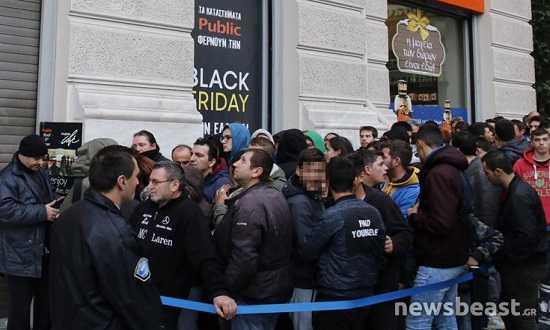 oures-ke-sproximata-stin-ellada-gia-ti-black-friday