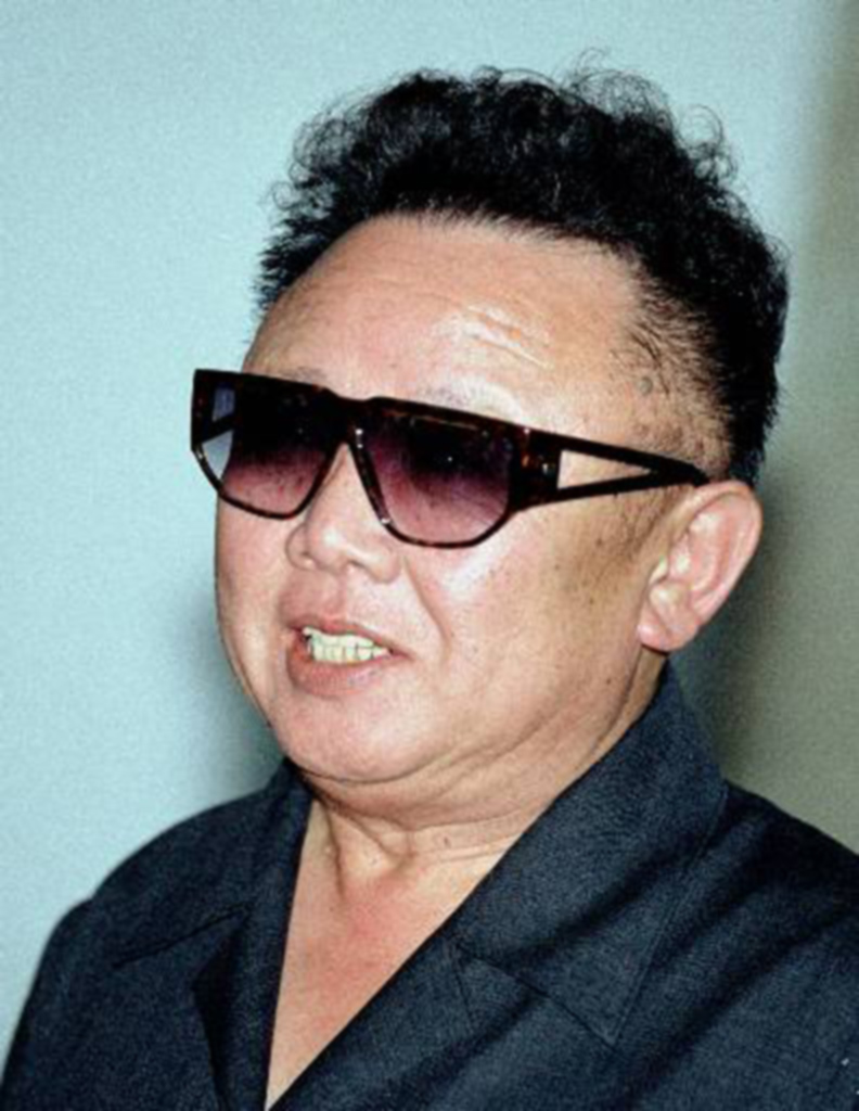 I Was Here.: Kim Jong Il