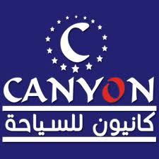 وظائف خالية فى شركة كانيون للسياحه فى مصر 2020