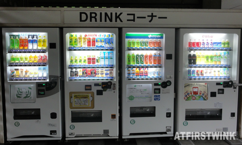 Shinjuku Gyoen 新宿御苑 drinks vending machines