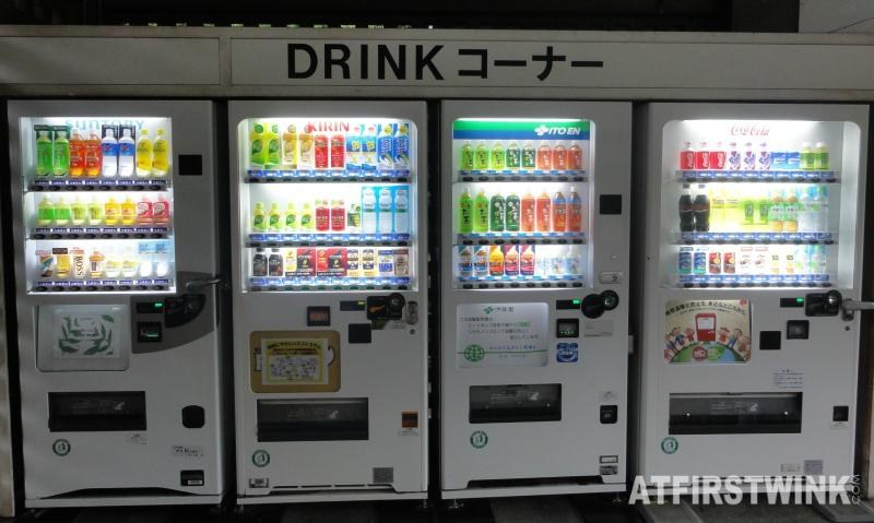 Shinjuku Gyoen 新宿御苑 drinks vending machines