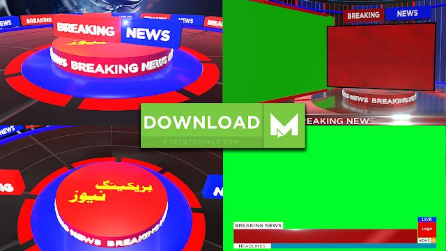 MTC Tutorials: Breaking News Animation Free Template | News Channel