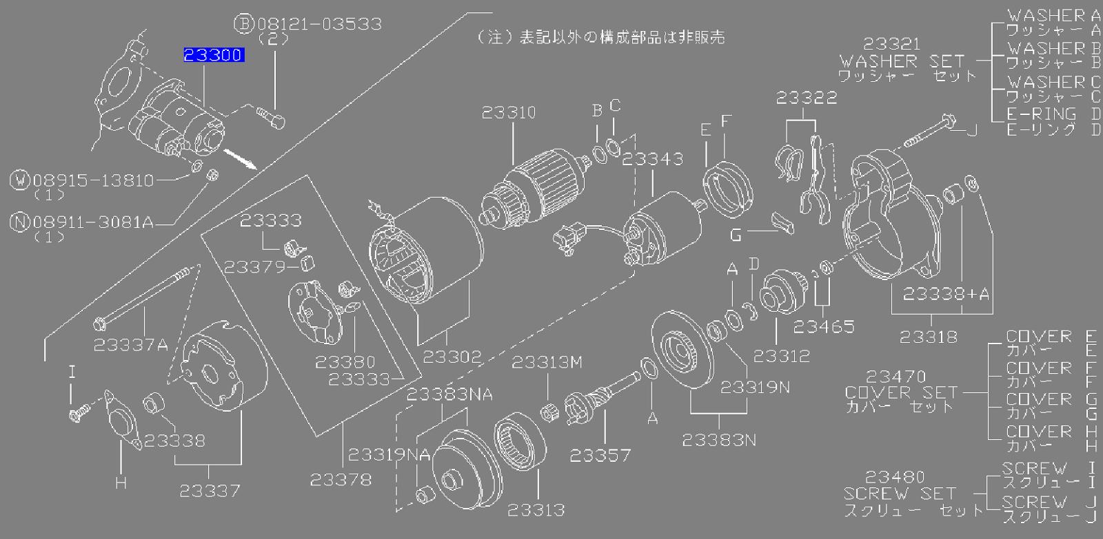 medium resolution of oem r32 gt r starter parts breakdown
