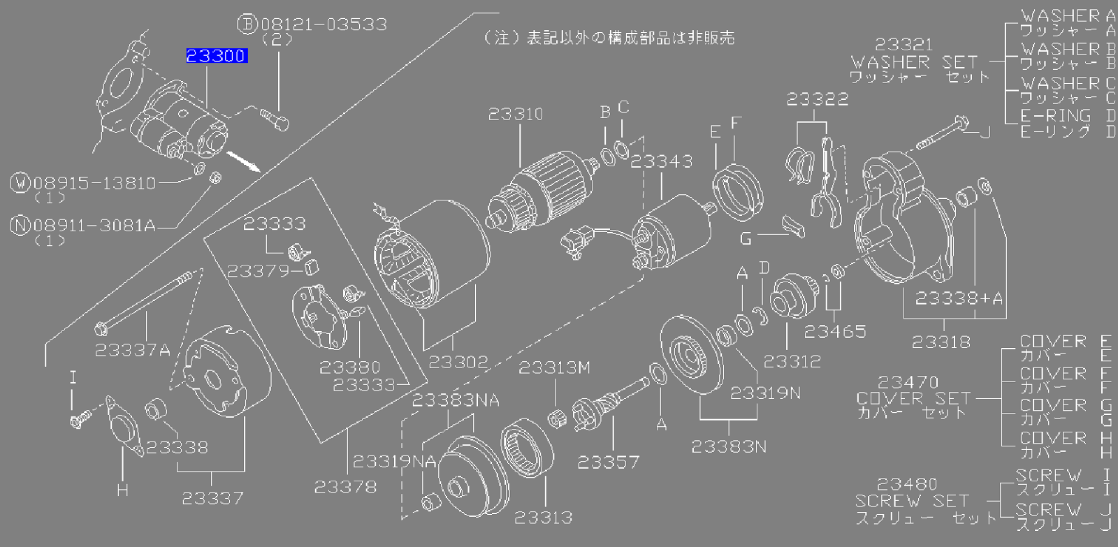 hight resolution of oem r32 gt r starter parts breakdown