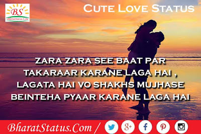 Valentine Day 2021 status in Hindi