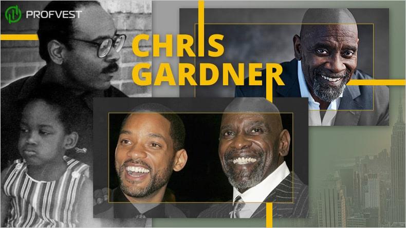 Крис Гарднер биография и история успеха бизнесмена
