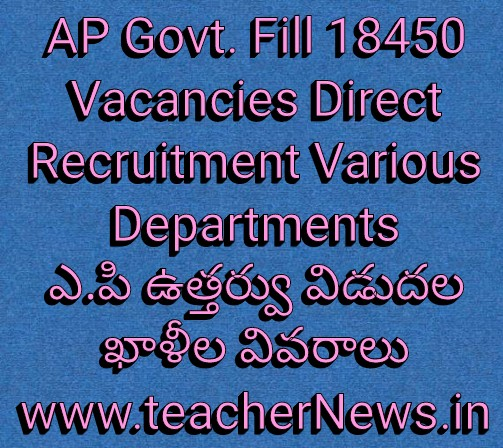 AP Govt. Fill 18450 Vacancies Direct Recruitment Various Departments