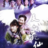 Hu Ge (胡歌) - Yue Guang (月光)
