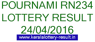 Kerala lottery result, Pournami Lottery result, Pournami RN-234 lottery result, Today's Pournami Lottery result today, 24-04-2016 Pournami Lottery result, Pournami RN 234 lottery result, Kerala Pournami RN 234 lottery result 24/4/2016.