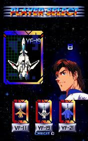 Macross Plus+arcade+game+portable+select players