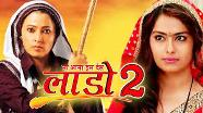 Colors TV serial Laado – Veerpur Ki Mardani Serial wiki timings, Barc or TRP rating this week, The Star Cast of Laado veerpur ki mardani