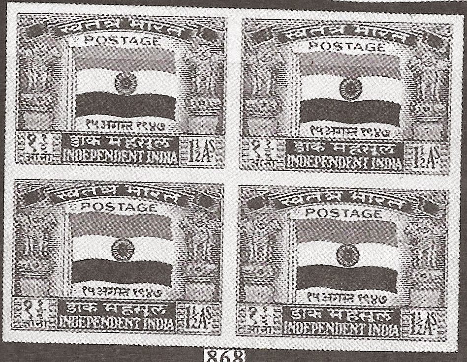 flags and stamps  gems of n flag stamp essays