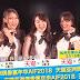 AKB48 Kunjungi Tiongkok dalam Acara AIF 2018, AKB48 Team SH Dikabarkan akan Debut Disana!