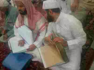 Memberi Hak Al-Quran Untuk Dibaca