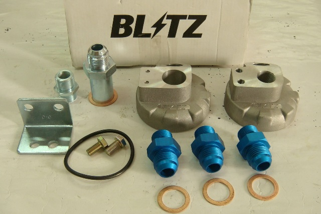 Ezperformance Blitz Relocation Oil Cooler Adaptor