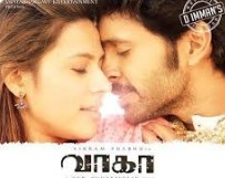 Wagah 2016 Tamil Movie Watch Online