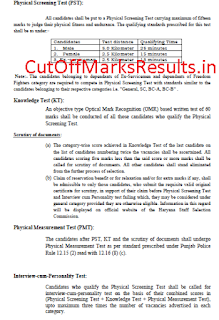 HSSC Police Constable selection process