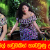 Uwandi Jayarathna photo collection