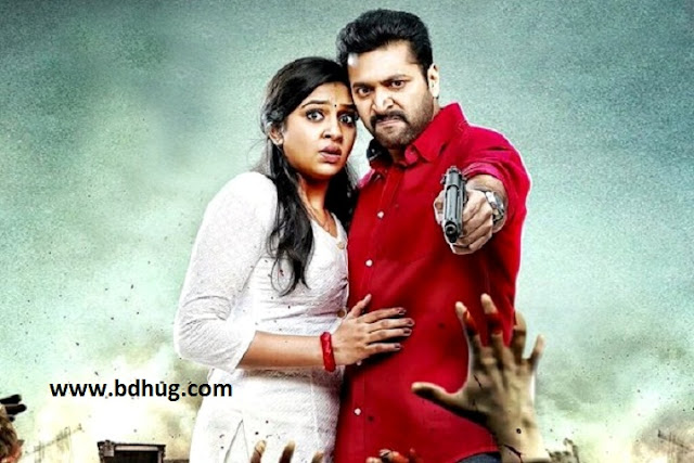 Miruthan (2016) Tamil Action Movie Full HDRip 720p Download