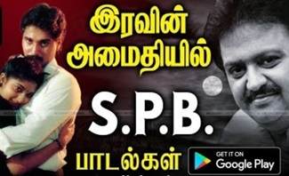 Iravil SPB Melody Songs
