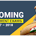 Upcoming Government Exams 2017-18