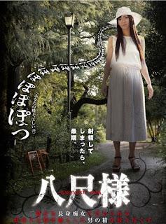 Watch Shinnakano wakm-007 Jun Izumi Hassyaku-sama Cumming With A Quiet Tall Girl Slut