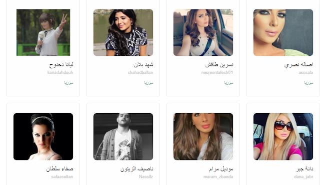 مجموعة منوعه من سناب مشاهير 2018 بالتطبيق الخاص بها