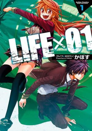 Life x 01, obra original de Kabosu (aka Zeroshiki)