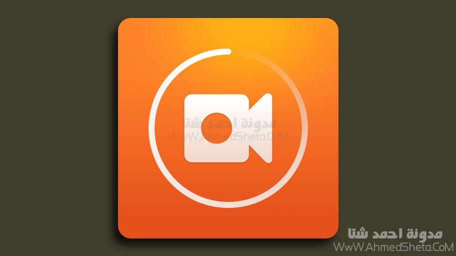 تحميل تطبيق DU Recorder للأندرويد 2019 | أفضل تطبيق لتسجيل شاشة هاتف الأندرويد فيديو