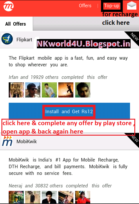 GET FREE MOBILE RECHARGE mcent