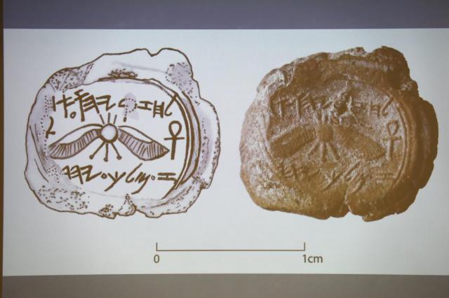 o selo da antiga figura bíblica de Ezequias