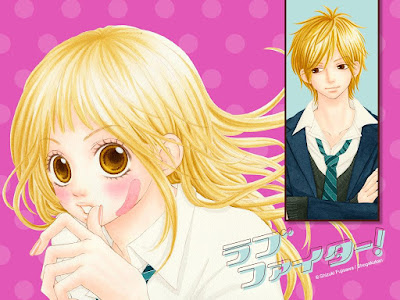 Love Fighter de Shizuki Fujisawa