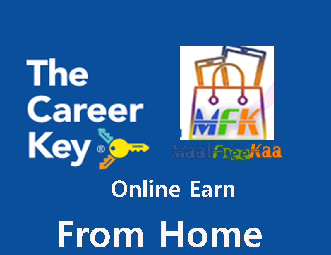 career samples daily giveaways lucky draw  the career key online job